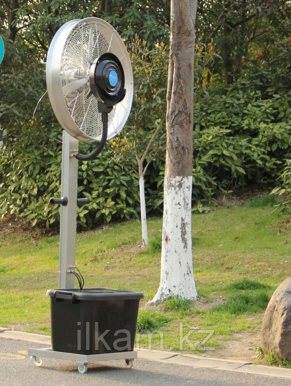Вентилятор с распылителем