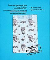Пакет для картофеля фри (17х11х5 см)