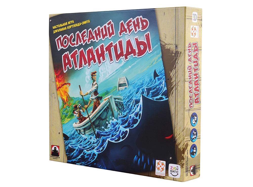 Настольная игра: Последний день Атлантиды
