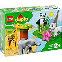Lego 10904 Дупло Детишки животных