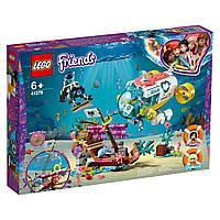 Lego 41378 Подружки Спасение дельфинов