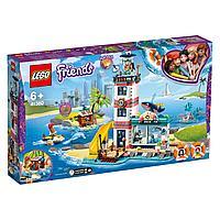 Lego 41380 Подружки Спасательный центр на маяке
