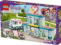 Lego 41394 Подружки Городская больница Хартлейк Сити