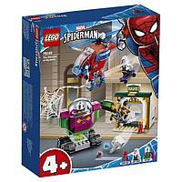 Lego 76149 Супер Герои Угрозы Мистерио