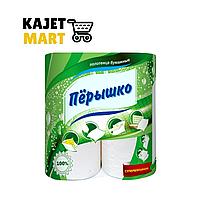 """Полотенца бумажные """"Перышко"""" 2-х слойные 2 рулона"""