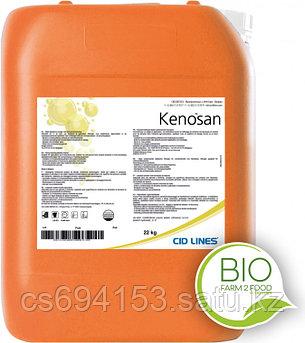 Кеносан (Kenosan):Мощное моющее средство для гигиены животноводческих помещений