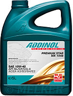 ADDINOL PREMIUM STAR MX 1048 SAE 10W40 4 литра