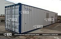 Компрессор воздушный в контейнере (компрессорная станция блочная, модульная)