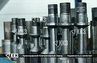 Ремонт компрессора 2ГМ2,5-4/5С газового поршневого промышленного