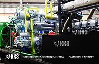 Ремонт компрессора 2ГМ4-24/9 газового поршневого промышленного