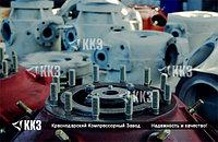 Запчасти для азотного компрессора НДА-25/40 носимого (на салазках)