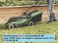 Газонокосилка BOSCH Advanced Rotak 760