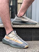 Кроссовки Adidas Yeezy беж син желт, фото 1