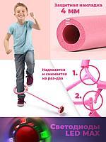 Нейроскакалка пластиковая с LED-подсветкой