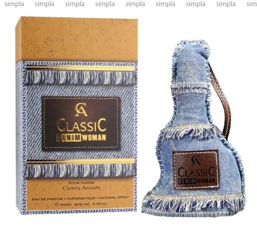 Chris Adams Ca Classic Denim Woman парфюмированная вода объем 100 мл (ОРИГИНАЛ)