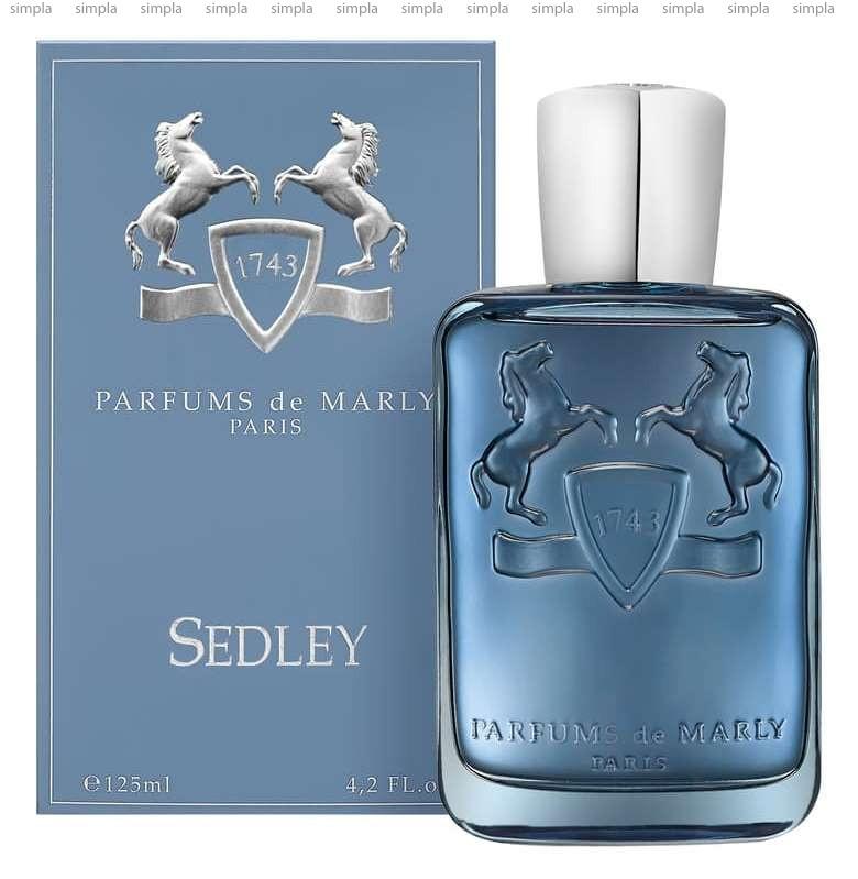 Parfums de Marly Sedley парфюмированная вода объем 1,2 мл (ОРИГИНАЛ)