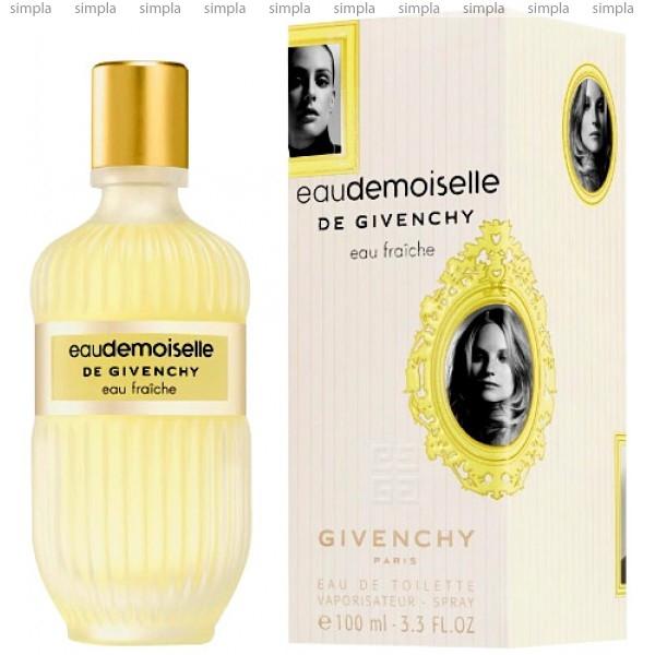 Givenchy Eaudemoiselle Eau Fraiche туалетная вода объем 100 мл (ОРИГИНАЛ)
