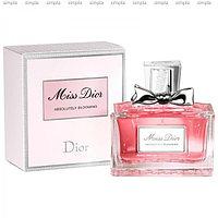 Christian Dior Miss Dior Absolutely Blooming парфюмированная вода объем 20 мл (ОРИГИНАЛ)