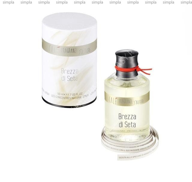 Cale Fragranze d`Autore Brezza di Seta les concentres парфюмированная вода объем 50 мл (ОРИГИНАЛ)