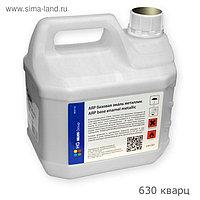 Автоэмаль ARP металлик 240 Белое облако-UNI, 3 л