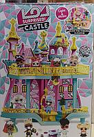 Замок дом LOL ( лол) 2 этажный с мебелью, шар, 2 капсулы + 2 куклы лол с волосами.Новинка!