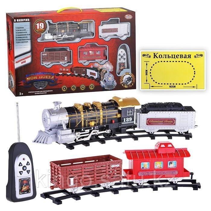 Железная дорога детская, радиоуправляемая