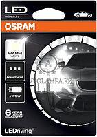 2850WW-02B Лампа premium W5W / теплый белый / 4000K W5W 12V 1W W2.1x9.5d LEDRIVING 2Х блистер
