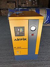 Осушитель воздуха AP-20, - 2,3 м3/мин, AirPIK