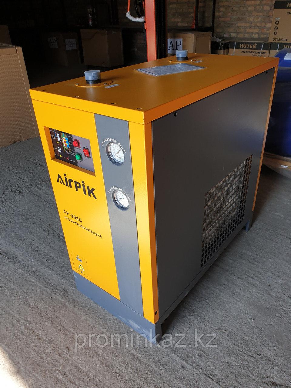 Осушитель воздуха AP-30/10, - 3,8 м3/мин, AirPIK