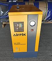 Осушитель воздуха AP-10, - 1,3 м3/мин, AirPIK
