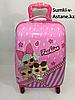 Детский пластиковый чемодан для девочек,5-7 лет.Высота 46 см, ширина 30 см, глубина 22 см.