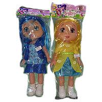 Куклы девочки Strawberry, фото 1