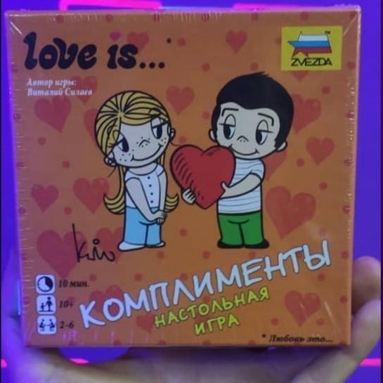 """Настольная игра """"Love is комплименты"""""""