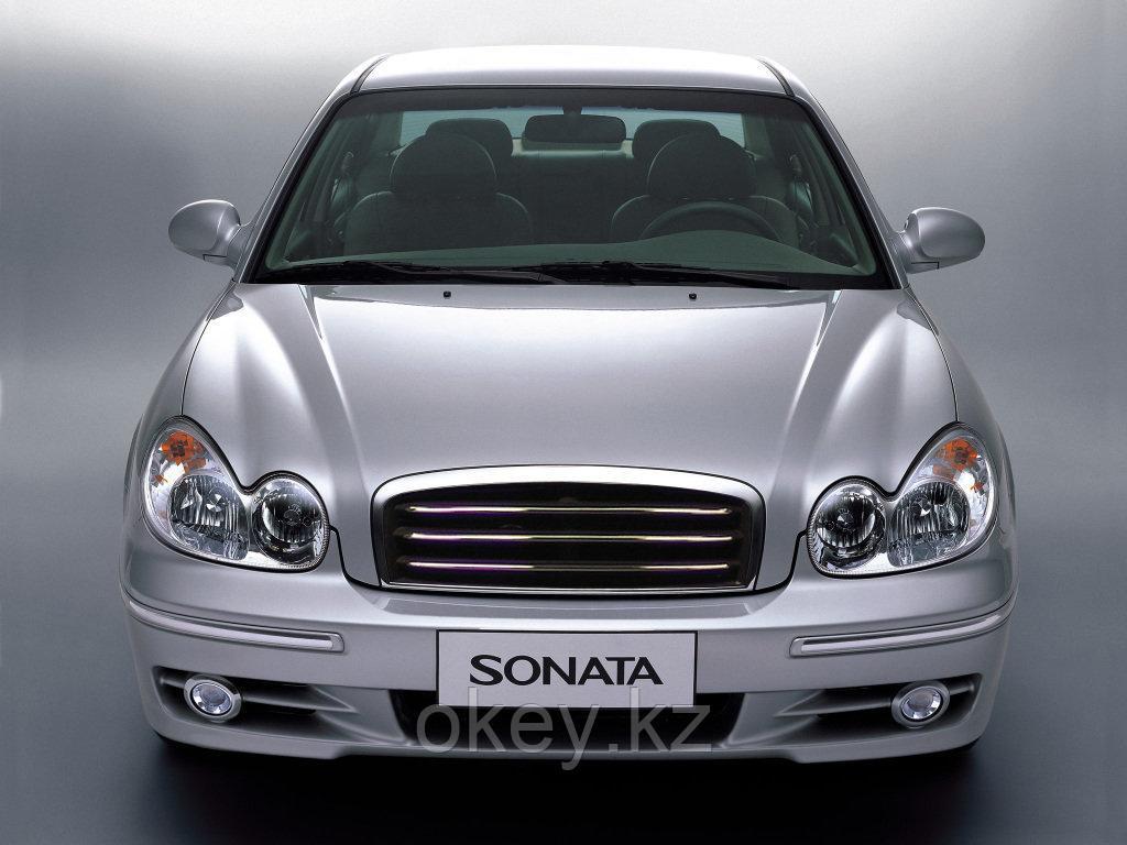 Тормозные колодки Kötl 3284KT для Hyundai Sonata IV (EF) 2.7 V6, 2001-2013 года выпуска.