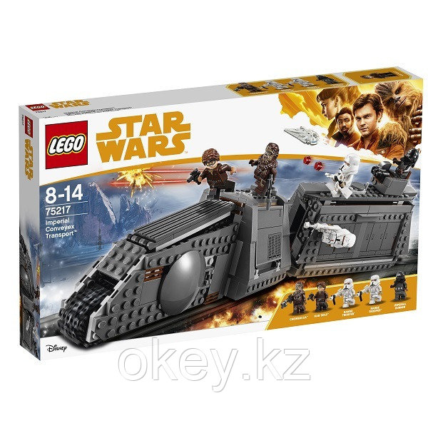 LEGO Star Wars: Имперский транспорт 75217