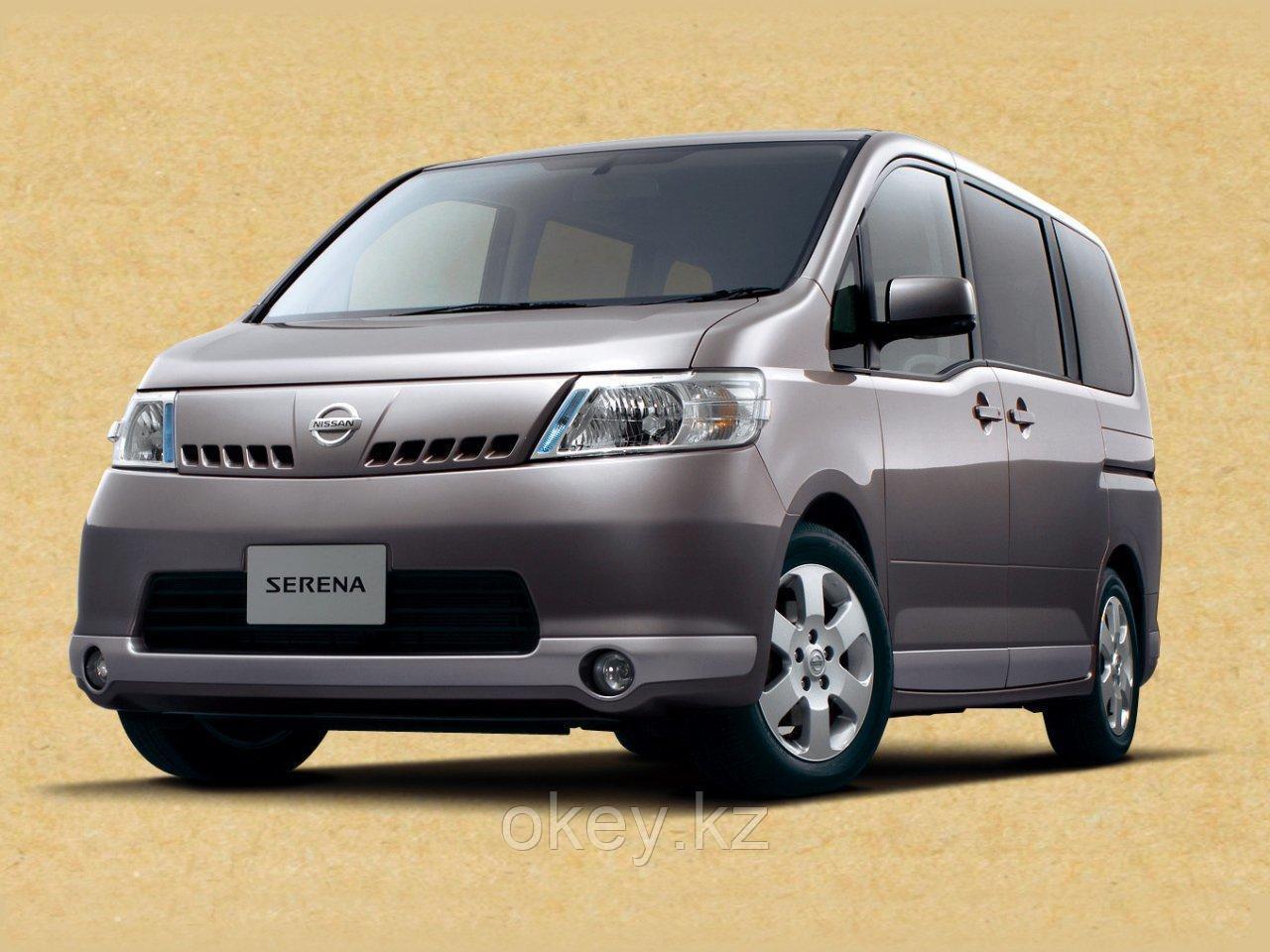 Тормозные колодки Kötl 3294KT для Nissan Serena III (C25) 2.0 4WD, 2005-2010 года выпуска.