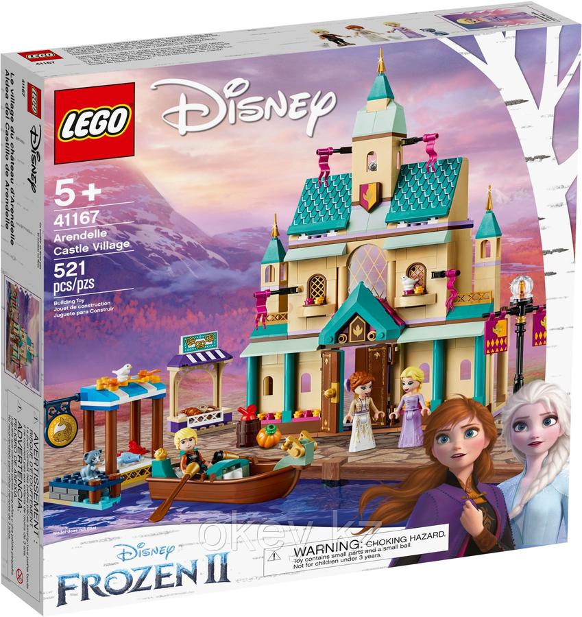 LEGO Disney Princess: Деревня в Эренделле 41167