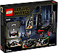 LEGO Star Wars: Шаттл Кайло Рена 75256, фото 2