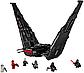 LEGO Star Wars: Шаттл Кайло Рена 75256, фото 3
