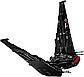 LEGO Star Wars: Шаттл Кайло Рена 75256, фото 4