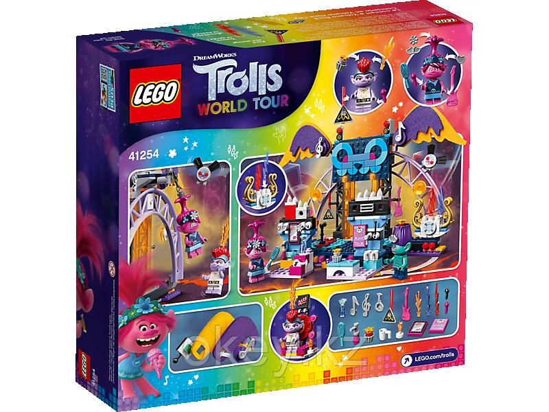LEGO Trolls: Концерт в городе Рок-на-Вулкане 41254 - фото 2