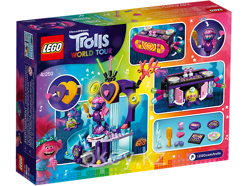LEGO Trolls: Вечеринка на Техно-рифе 41250 - фото 2