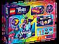 LEGO Trolls: Вечеринка на Техно-рифе 41250, фото 2
