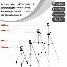 Штатив-трипод с телескопической осью для смартфона, GoPro и фотоаппарата до 3кг Tripod 330A с чехлом, фото 3