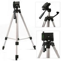 Штатив-трипод с телескопической осью для смартфона, GoPro и фотоаппарата до 3кг Tripod 330A с чехлом, фото 2
