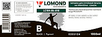 Canon LC104-BK-010 Pigm LOMOND 1L L0205124