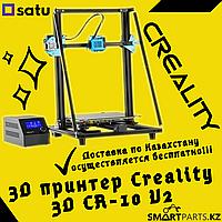 3D принтер Creality 3D CR-10 V2