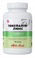 Токсфайтер Люкс, 90 капсул - энтеросорбент, с комплексом ферментов и пробиотиком, Арт Лайф