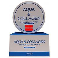 Патчи Гидрогелевые 60шт Collagen