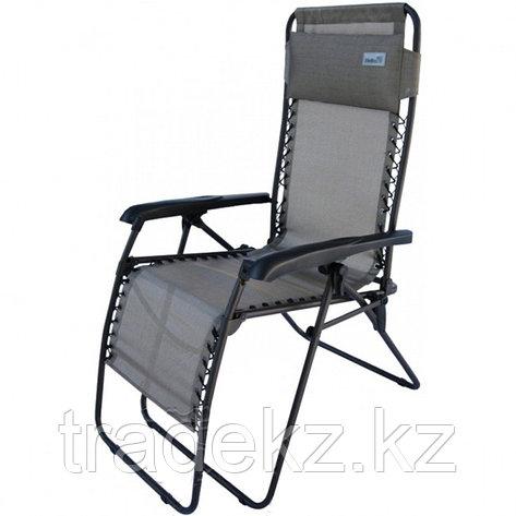 Кресло-шезлонг HELIOS, фото 2